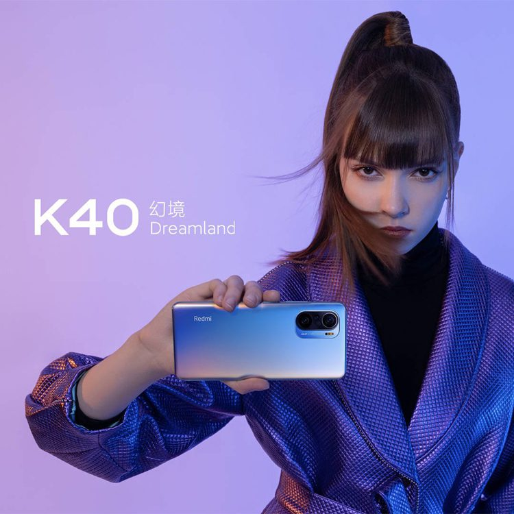 Xiaomi официально представила тонкий флагманский смартфон Redmi K40