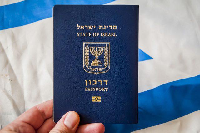 Получение гражданства Израиля в аэропорту