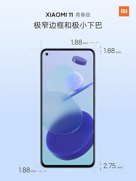 Новый смартфон Xiaomi Mi 11 Lite с 5G получит очень тонкие рамки