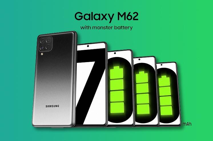 Начались продажи смартфона Samsung Galaxy M62 с AMOLED-экраном и АКБ на 7000 мАч
