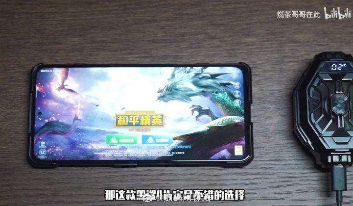 Игровой смартфон Black Shark 4 получит съёмную систему охлаждения