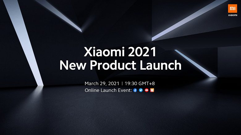 Компания Xiaomi 29 марта 2021 года проведет две презентации