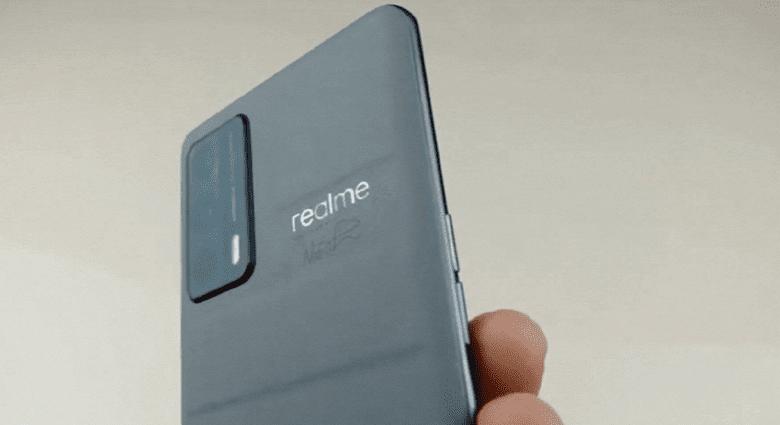 Realme скоро выпустит новый смартфон с изогнутым экраном
