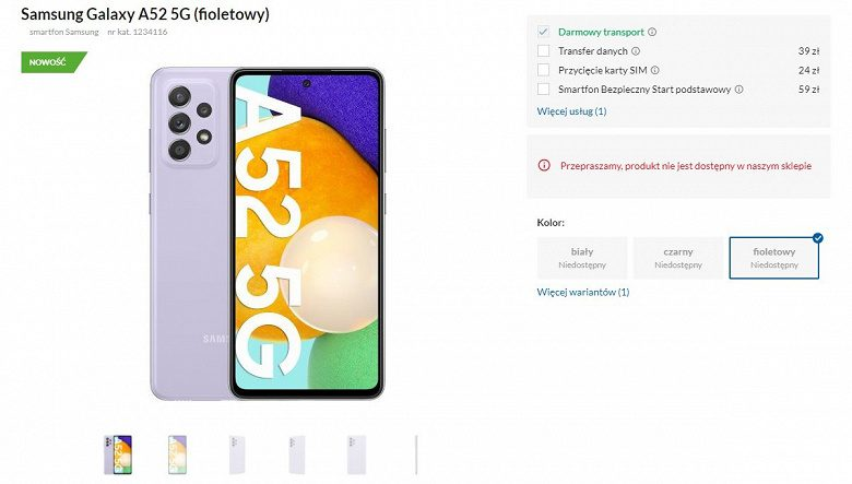 Стали известны европейские цены на смартфон Samsung Galaxy A52