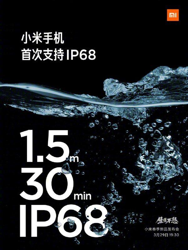 Смартфон Xiaomi Mi 11 Ultra получит защиту от воды по стандарту IP68