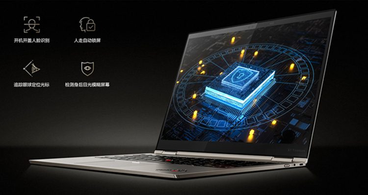Lenovo показала новый ноутбук ThinkPad X1 с 5G в титановом корпусе