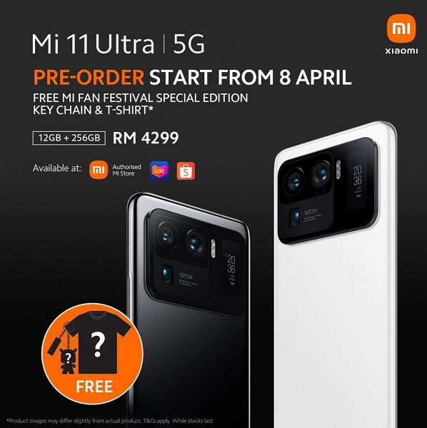 Флагманский смартфон Xiaomi Mi 11 Ultra выходит за пределы китайского рынка