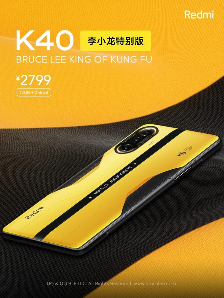Redmi выпустила спецверсию смартфона Redmi K40 Bruce Lee Special Edition