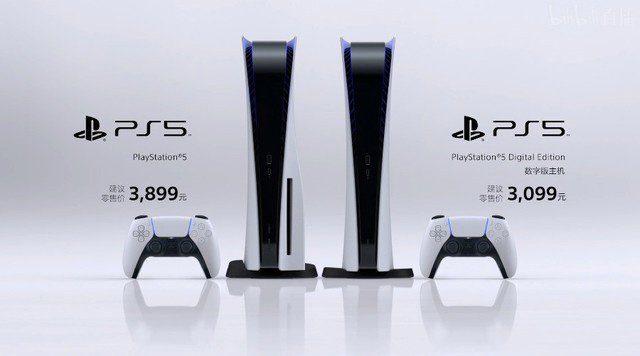 Официальные продажи PlayStation 5 в Китае закончились почти сразу после старта