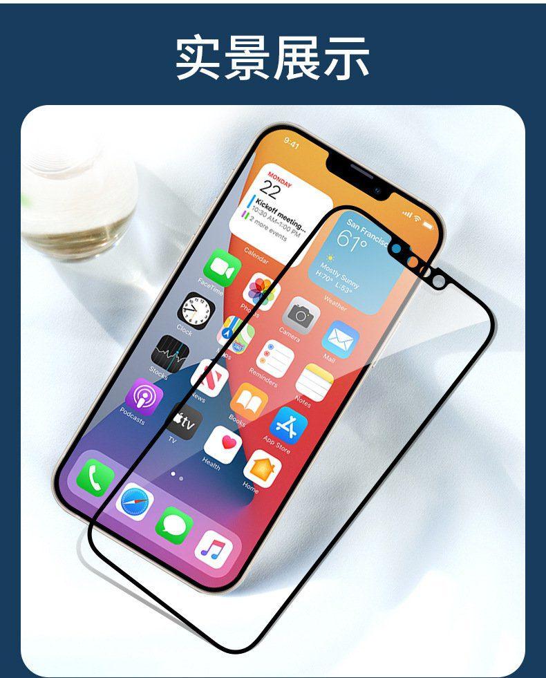 IPhone 13 показали на качественных рендерых изображениях