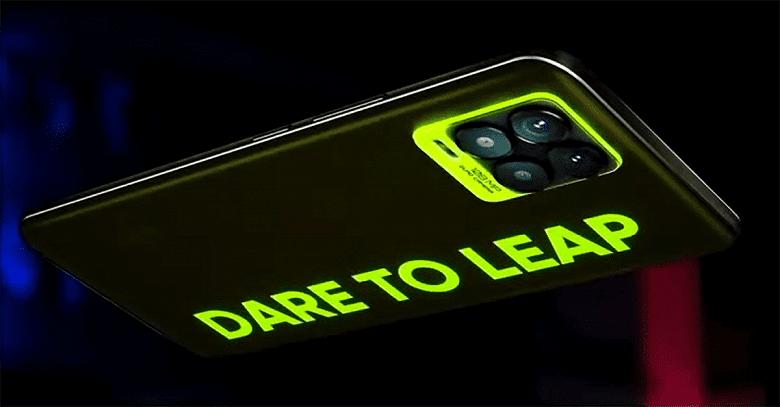 Компания Realme представила светящуюся версию смартфона Realme 8 Pro