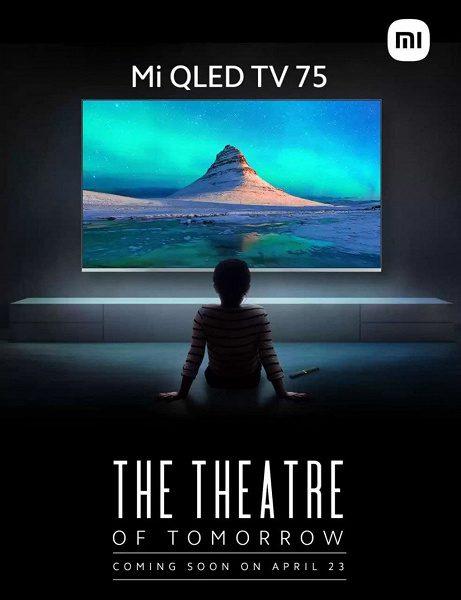 Компания Xiaomi презентовала новый 75-дюймовый телевизор Mi QLED TV 75