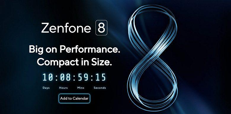 Серия смартфонов Asus Zenfone 8 получит 3,5-мм разъем для наушников
