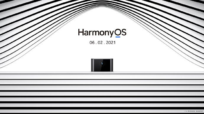 Смартфон Huawei P50 может дебютировать 2 июня 2021 года
