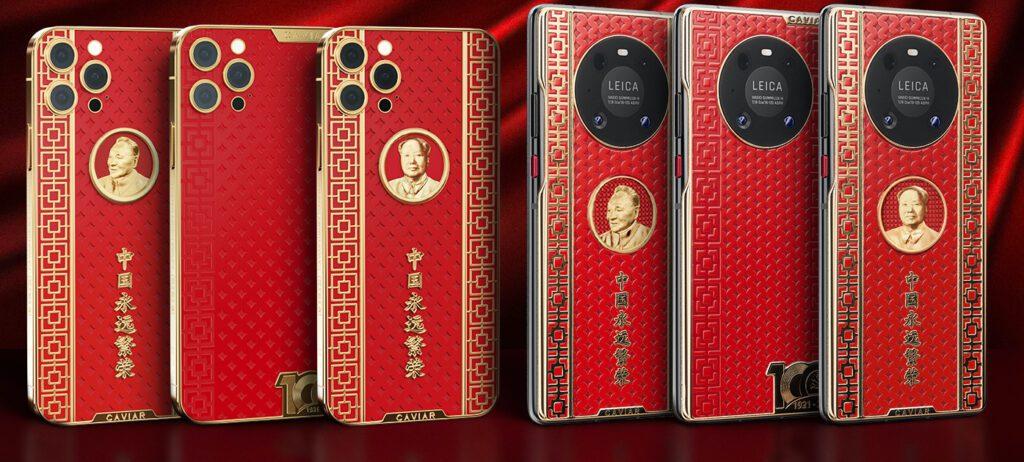 Caviar приурочила версии Huawei Mate 40 Pro и iPhone 12 Pro столетию Компартии Китая