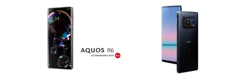 Опубликованы первые изображения смартфона Sharp Aquos R6 с оптикой Leica