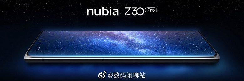 Новый смартфон Nubia Z30 Pro сможет полностью зарядиться всего за 15 минут
