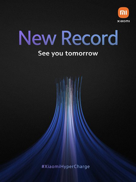 Xiaomi анонсировала быструю зарядку, которая установит новый рекорд