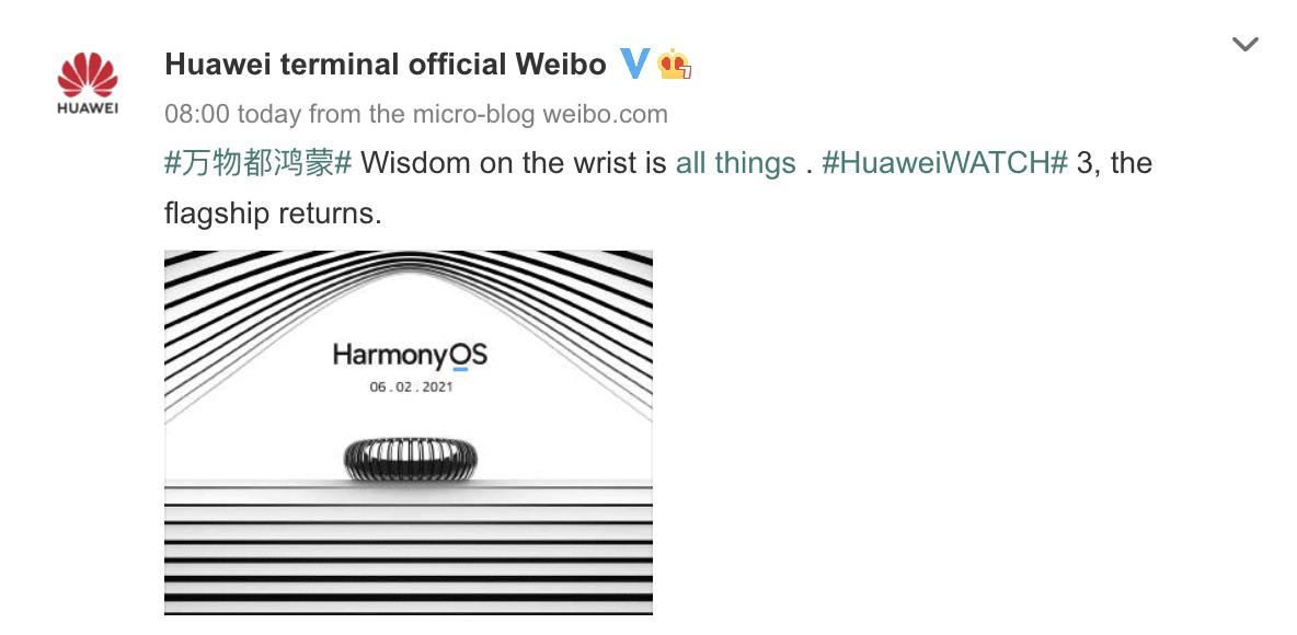 Huawei Watch 3 официально анонсируют работу на базе HarmonyOS