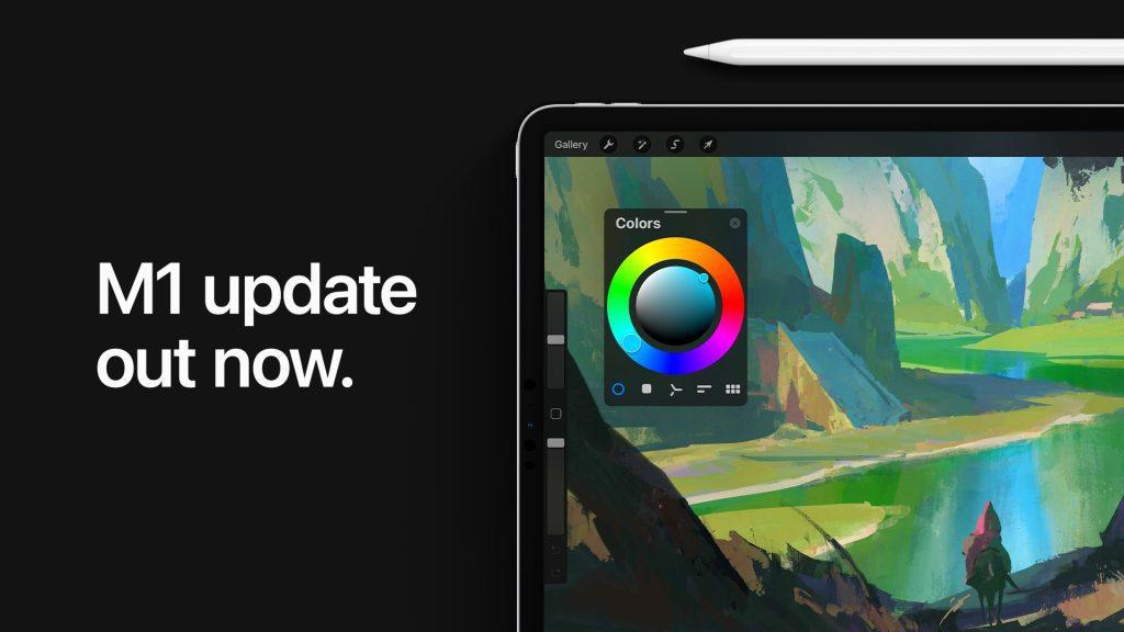 Производительность программы Procreate для пользователей iPad Pro на M1 увеличилась в 4 раза