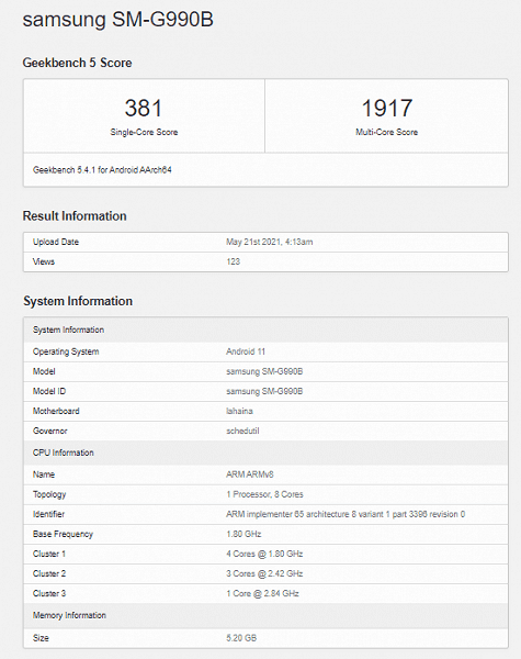 Смартфон Samsung Galaxy S21 FE на базе Snapdragon 888 засветился в бенчмарке