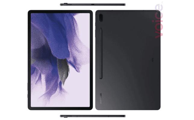 Планшет Samsung Galaxy Tab S7 FE на базе чипсета Snapdragon 750G готовится к выходу