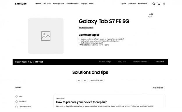 Samsung Galaxy Tab S7 FE 5G получил сертификат Bluetooth SIG