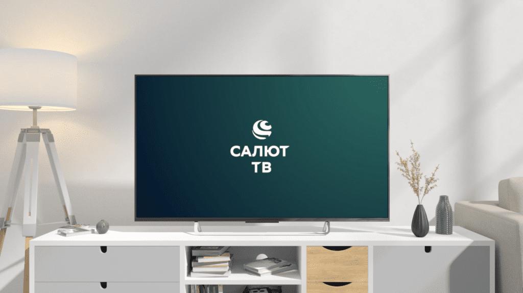 """""""СберБанк"""" в июне запустит собственную операционную систему для телевизоров «Салют ТВ»"""