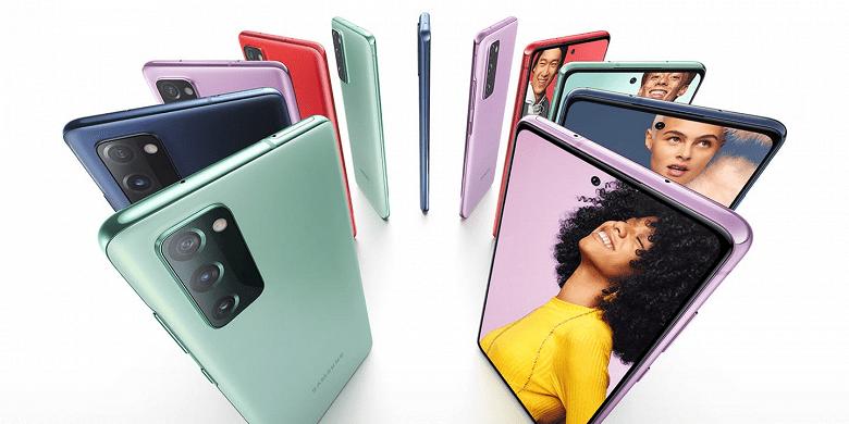 Samsung Galaxy S20 FE появился в России с процессором Snapdragon 865