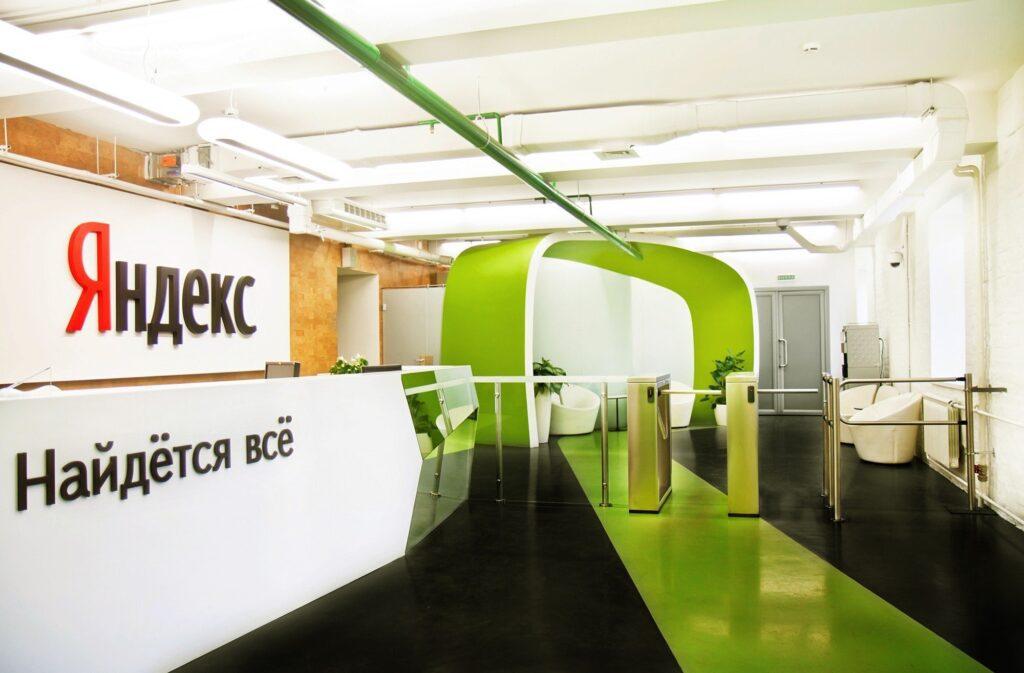 «Яндекс» разрешил пользователям безвозвратно удалить личные данные