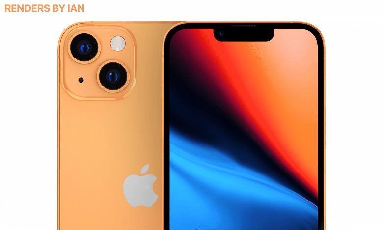 iPhone 13 в золотом и синем представлены на рендерах