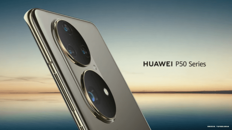 Серия Huawei P50 может выйти 29 июля