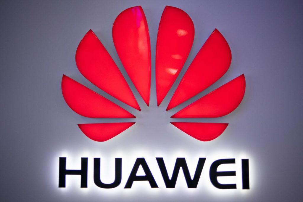 Китайский гигант Huawei вряд ли будет удален из списка компаний с ограниченным доступом в США