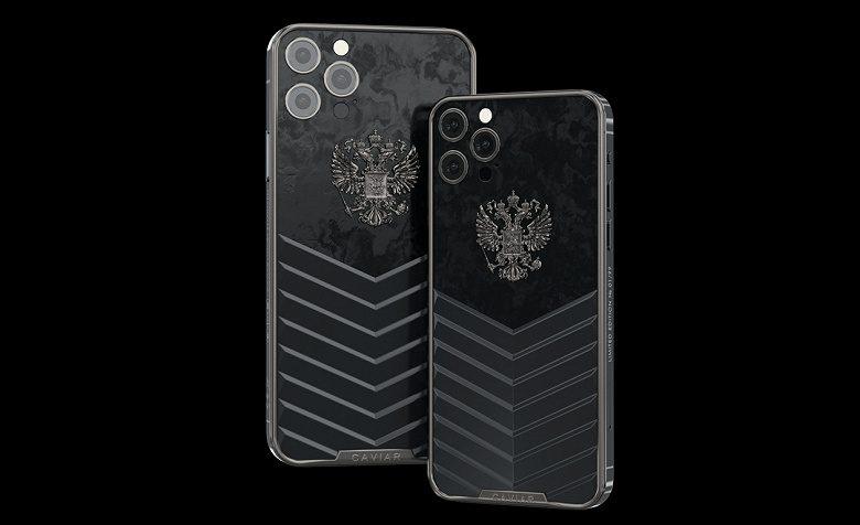 Caviar выпустила iPhone 12 с гербом России почти за 1,4 млн рублей