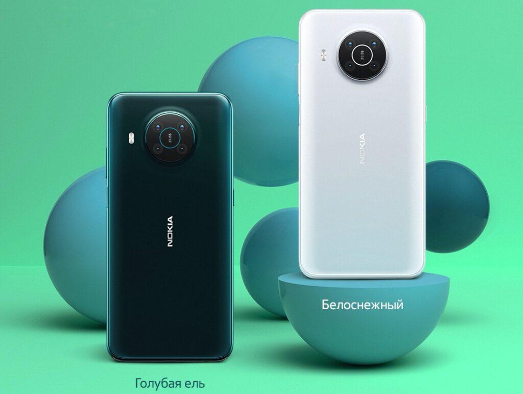 Смартфон Nokia X10 с оптикой от ZEISS оценили в России в 27990 рублей