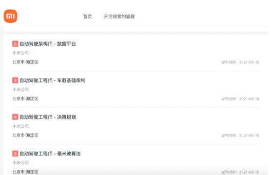 Xiaomi расширяет команду для своего бизнеса электромобилей