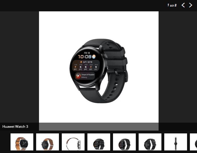 Характеристики и рендеры Huawei Watch 3, Watch 3 Pro просочились за несколько часов до запуска