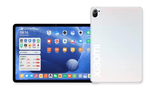 Серия Xiaomi Mi Pad 5 сертифицирована EEC