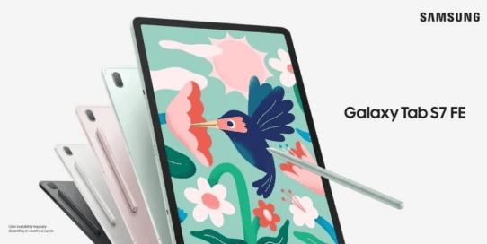 Galaxy Tab S7 FE и Tab A7 Lite запущены на рынке Индии