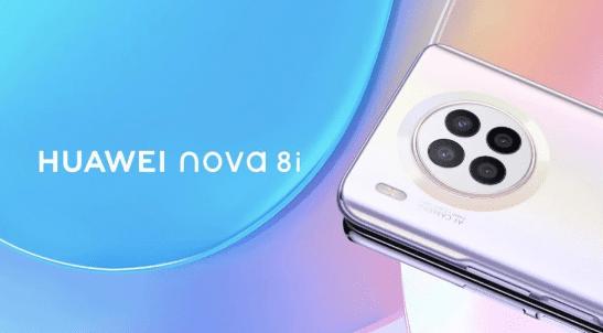 Официальный рендер Huawei Nova 8i появится перед запуском