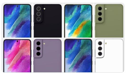 Samsung Galaxy S21 FE представил новые расцветки