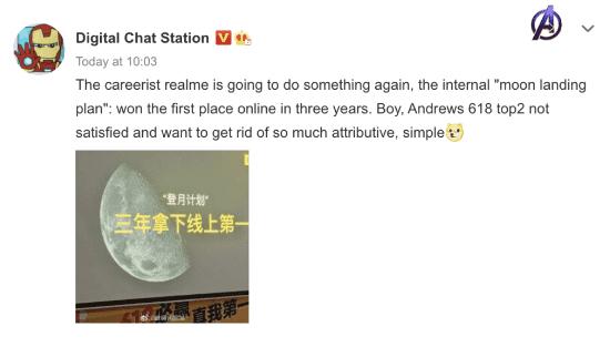 Внутренний «План посадки на Луну» Realme просочился в сеть