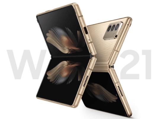 Сообщается, что Samsung W22 5G разделит дизайн с Galaxy Z Fold 3