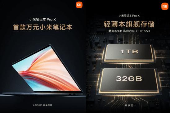 Тизеры Xiaomi Mi Notebook Pro X раскрывают более подробную информацию о грядущем ноутбуке