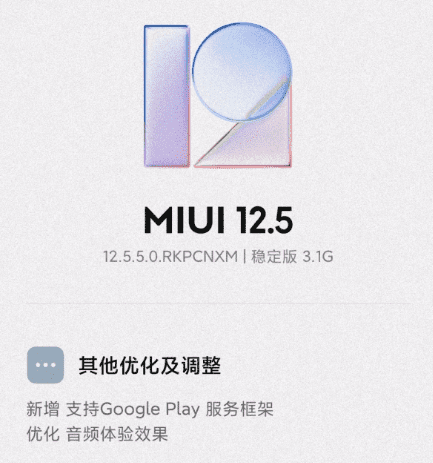 Redmi Note 10 Pro теперь поддерживает GMS и Google Play Store