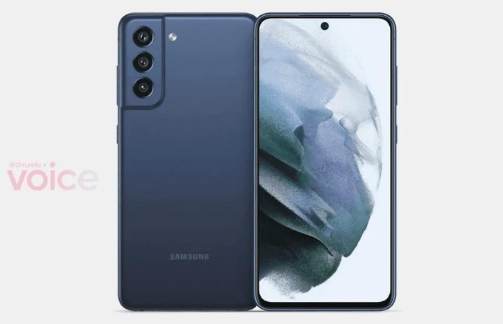 Samsung заявляет, что еще не решила, прекращать ли производство Galaxy S21 FE