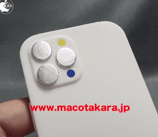 Предполагаемый макет iPhone 13 Pro показывает меньшую выемку, измененный динамик и переднюю камеру