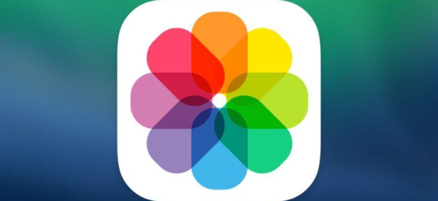 Как сделать резервную копию фотографий iPhone