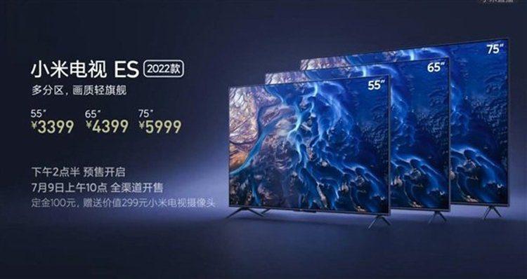 Xiaomi представила серию телевизоров Mi TV ES 2022 до 75 дюймов