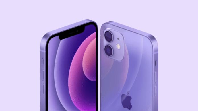 Производство Apple iPhone в 2021 году вырастет на 12,3%